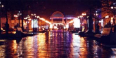 Секс шоп Бердянск
