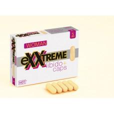 Hot eXXtreme капсулы для повышения либидо и желания для женщин 5 шт в упаковке