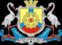 секс шоп Кропивницкий